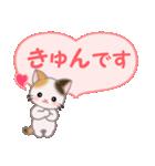 ハート伝える 三毛猫ツインズ(個別スタンプ:5)