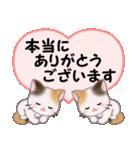 ハート伝える 三毛猫ツインズ(個別スタンプ:8)