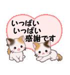 ハート伝える 三毛猫ツインズ(個別スタンプ:10)