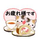 ハート伝える 三毛猫ツインズ(個別スタンプ:14)