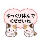 ハート伝える 三毛猫ツインズ(個別スタンプ:15)