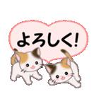 ハート伝える 三毛猫ツインズ(個別スタンプ:17)