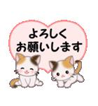 ハート伝える 三毛猫ツインズ(個別スタンプ:18)