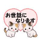 ハート伝える 三毛猫ツインズ(個別スタンプ:19)