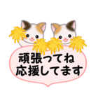 ハート伝える 三毛猫ツインズ(個別スタンプ:22)