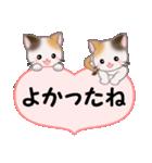 ハート伝える 三毛猫ツインズ(個別スタンプ:29)