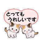 ハート伝える 三毛猫ツインズ(個別スタンプ:30)