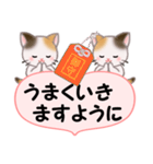 ハート伝える 三毛猫ツインズ(個別スタンプ:32)
