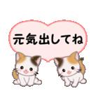 ハート伝える 三毛猫ツインズ(個別スタンプ:33)