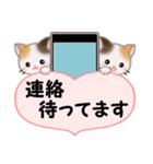 ハート伝える 三毛猫ツインズ(個別スタンプ:35)