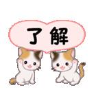 ハート伝える 三毛猫ツインズ(個別スタンプ:37)