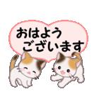 ハート伝える 三毛猫ツインズ(個別スタンプ:38)