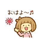 ほのぼの女の子〜気持ちを伝えるスタンプ〜(個別スタンプ:1)