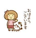 ほのぼの女の子〜気持ちを伝えるスタンプ〜(個別スタンプ:2)