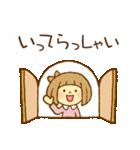 ほのぼの女の子〜気持ちを伝えるスタンプ〜(個別スタンプ:3)