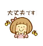 ほのぼの女の子〜気持ちを伝えるスタンプ〜(個別スタンプ:7)