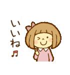 ほのぼの女の子〜気持ちを伝えるスタンプ〜(個別スタンプ:9)