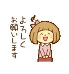 ほのぼの女の子〜気持ちを伝えるスタンプ〜(個別スタンプ:13)