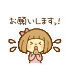 ほのぼの女の子〜気持ちを伝えるスタンプ〜(個別スタンプ:15)