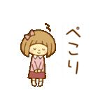 ほのぼの女の子〜気持ちを伝えるスタンプ〜(個別スタンプ:16)