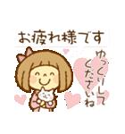 ほのぼの女の子〜気持ちを伝えるスタンプ〜(個別スタンプ:22)