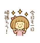 ほのぼの女の子〜気持ちを伝えるスタンプ〜(個別スタンプ:24)