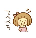 ほのぼの女の子〜気持ちを伝えるスタンプ〜(個別スタンプ:27)