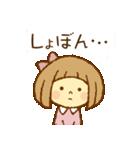 ほのぼの女の子〜気持ちを伝えるスタンプ〜(個別スタンプ:32)