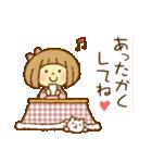 ほのぼの女の子〜気持ちを伝えるスタンプ〜(個別スタンプ:36)