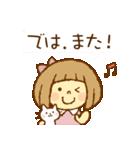 ほのぼの女の子〜気持ちを伝えるスタンプ〜(個別スタンプ:40)
