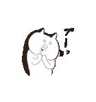 猫と亀の友情のスタンプ(個別スタンプ:20)