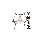 猫と亀の友情のスタンプ(個別スタンプ:25)