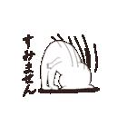 猫と亀の友情のスタンプ(個別スタンプ:28)