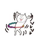 猫と亀の友情のスタンプ(個別スタンプ:29)
