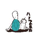 猫と亀の友情のスタンプ(個別スタンプ:37)