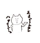 猫と亀の友情のスタンプ(個別スタンプ:39)