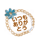 カスタム★かわいいアクセサリーのスタンプ(個別スタンプ:2)