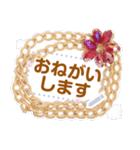 カスタム★かわいいアクセサリーのスタンプ(個別スタンプ:6)