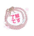 カスタム★かわいいアクセサリーのスタンプ(個別スタンプ:7)