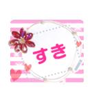 カスタム★かわいいアクセサリーのスタンプ(個別スタンプ:9)