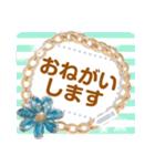 カスタム★かわいいアクセサリーのスタンプ(個別スタンプ:12)