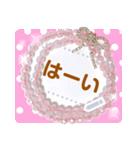 カスタム★かわいいアクセサリーのスタンプ(個別スタンプ:13)