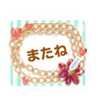 カスタム★かわいいアクセサリーのスタンプ(個別スタンプ:16)