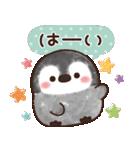 飛び出す★ふんわりペンちゃん(個別スタンプ:3)
