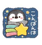 飛び出す★ふんわりペンちゃん(個別スタンプ:11)