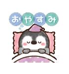飛び出す★ふんわりペンちゃん(個別スタンプ:12)