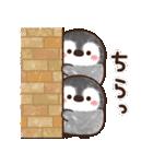 飛び出す★ふんわりペンちゃん(個別スタンプ:16)