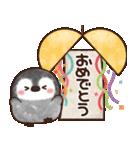 飛び出す★ふんわりペンちゃん(個別スタンプ:19)
