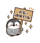 飛び出す★ふんわりペンちゃん(個別スタンプ:21)