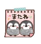 飛び出す★ふんわりペンちゃん(個別スタンプ:24)